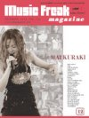 music freak magazine