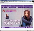 倉木麻衣「FUSE OF LOVE」&「Mai Kuraki Live Tour 2005 LIKE A FUSE OF LOVE」