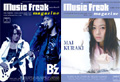 music freak magazine vol.145/2006年12月号&2007年1月号